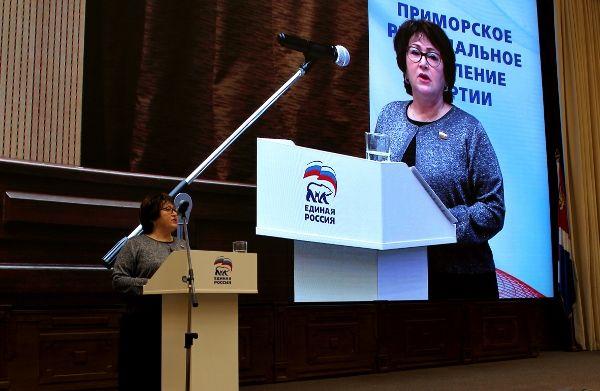 Приморское отделение «Единой России» официально возглавила Людмила Талабаева