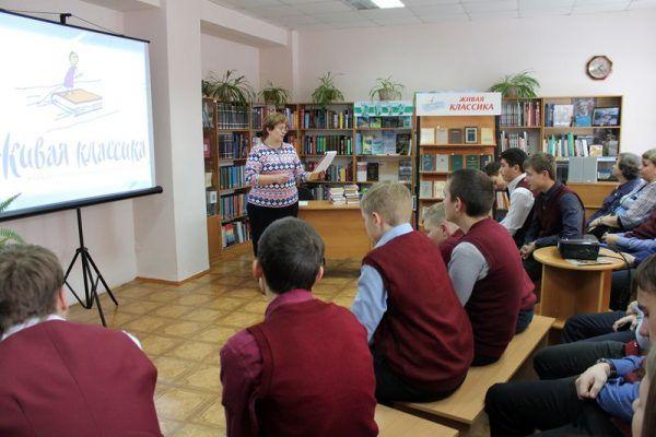 В библиотеках Приморского края пройдёт недельный марафон «Живой классики»