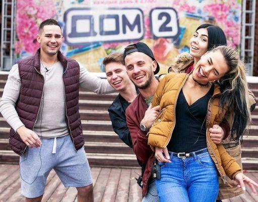 Во Владивостоке 25 ноября пройдёт кастинг реалити-шоу «Дом-2»