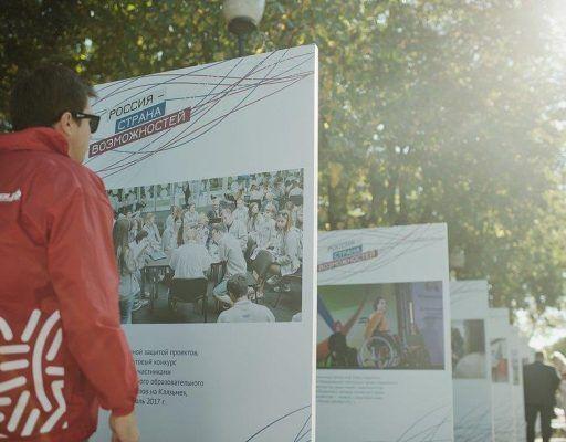 Приморье вошло в топ-15 по числу регистраций на олимпиаду «Я — профессионал»