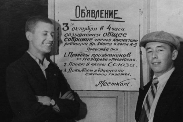 Масштабная фотовыставка об истории Приморья откроется во Владивостоке