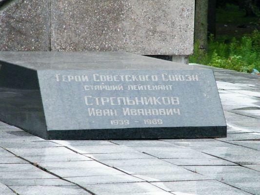 В Приморье чиновники прокомментировали видео с плитами с именами героев на свалке