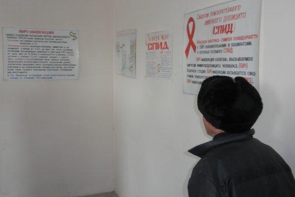 В исправительных учреждениях Приморья прививают толерантное отношение к ВИЧ-инфицированным — ФСИН
