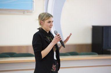 Учитель из Владивостока стала лучшим молодым педагогом Приморья