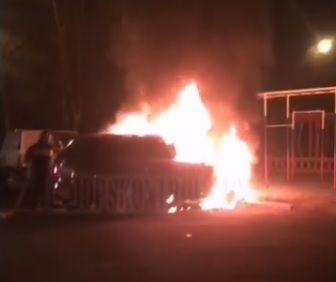Пожар, горит авто