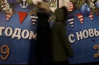 В Приморье наглая женщина с ребёнком украла новогодние подарки