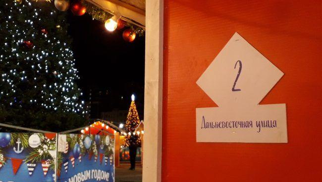 Дальний Восток, Владивосток, Новый год