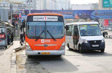 Во Владивостоке продолжат тестировать удлинённые автобусные маршруты