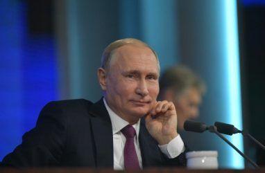 Новогоднее обращение Путина: что сказал президент России
