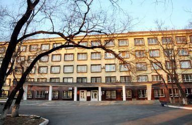 Арбитражный суд Приморья переедет в один из корпусов бывшего ДВГУ