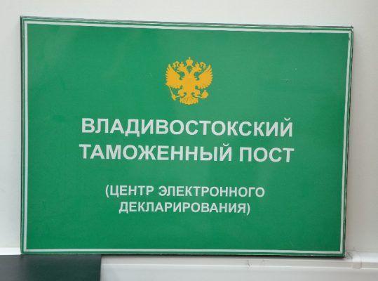 Десятки тысяч удочек и кухонных ножей не пропустила Владивостокская таможня
