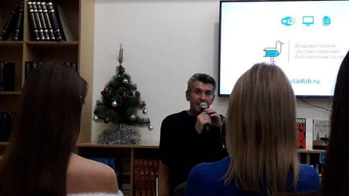 Повесть о любви во Владивостоке напишут Василий Авченко и Андрей Рубанов