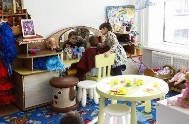 В Приморье сорвали сроки по строительству детских садов