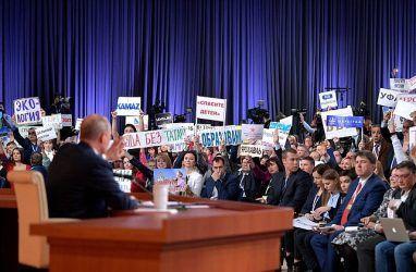 Путин дал поручения по проблемным объектам во Владивостоке по итогам своей пресс-конференции