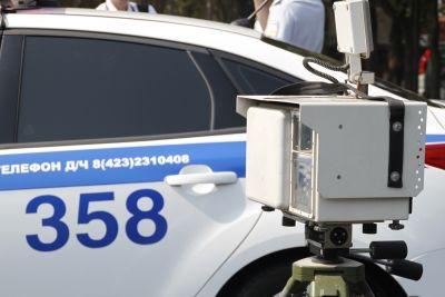 Во Владивостоке фоторадарный комплекс «Крис-П» работает в тестовом режиме — полиция