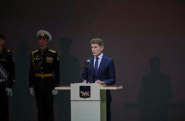 Официально: Кожемяко вступил в должность губернатора Приморского края