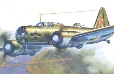 Место катастрофы советского дальнего бомбардировщика ДБ-3А обнаружили в Приморье