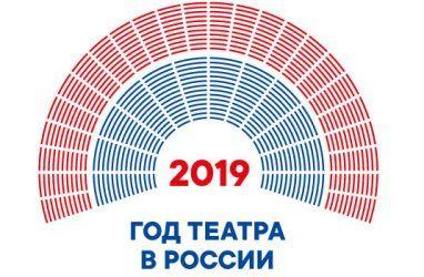 Всероссийский театральный марафон начнётся на Приморской сцене Мариинского театра