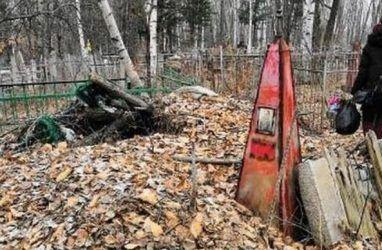 На содержание кладбищ Владивостока выделили миллионы рублей