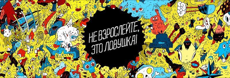 Телеканал «Дважды два» откроет выставку постеров во Владивостоке и Уссурийске