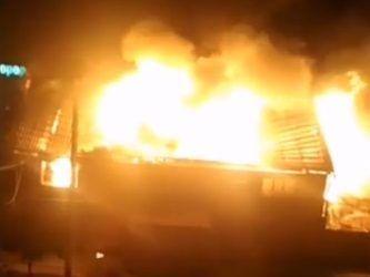 В Уссурийске произошёл серьезный пожар — очевидцы