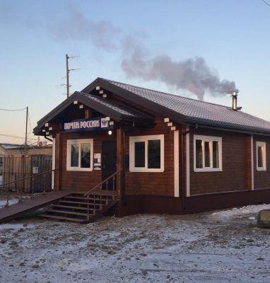 В знаменитом приморском селе Красный Яр открылось новое почтовое отделение