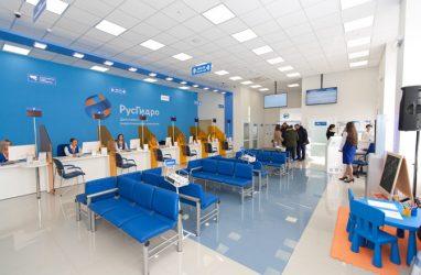 «РусГидро» открыло в Приморье первые единые центры оплаты услуг ЖКХ