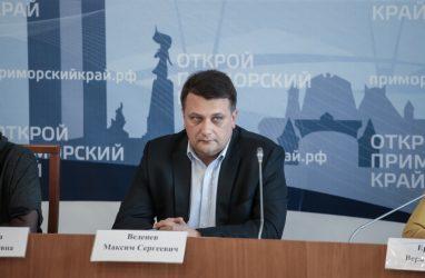 Экс-директор краевого департамента градостроительства прокомментировал обыски в МГУ имени Невельского