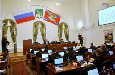 Конкурс на замещение должности главы Владивостока стартует 29 января