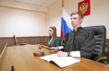 Специалитет «Судебная и прокурорская деятельность» открыли во ВГУЭС