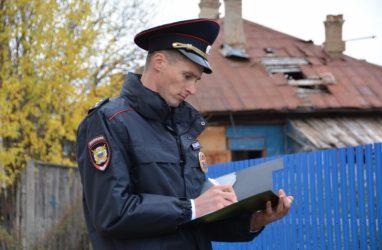 Во Владивостоке подыщут свободное жильё для участковых