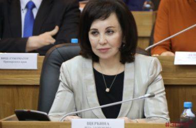 Депутаты приморского парламента согласовали кандидатуру Веры Щербины на должность первого вице-губернатора