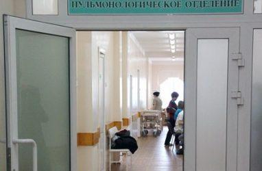 В Приморье расширили число медработников, имеющих право на прибавку к заработной плате