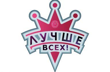 Во Владивостоке пройдёт кастинг шоу Максима Галкина «Лучше всех!»