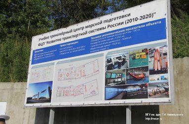 В МГУ имени Невельского прокомментировали обыски по линии ФСБ