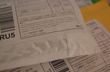 Более полумиллиона писем и открыток доставили в Приморье за первую неделю нового года