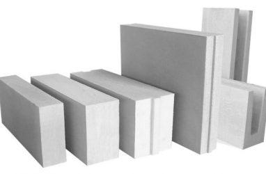 Разновидности газобетонных блоков