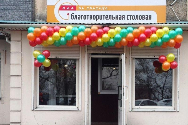 Первая благотворительная столовая в Приморье. Фото: пресс-служба краевой администрации