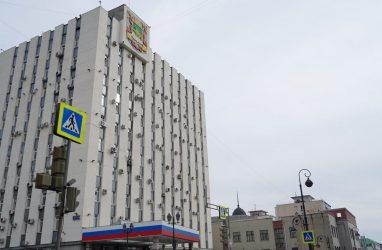 Заместитель финансового директора и сотрудница банка тоже решили возглавить мэрию Владивостока