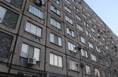 Во Владивостоке могут построить 124-квартирный дом для малоимущих граждан — мэрия