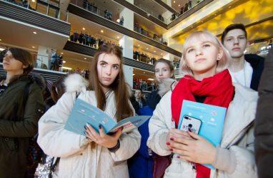 Во Владивостоке будут говорить о пути инноваторов в образовании Приморского края