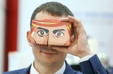 Из бюджета Приморья направили 1,3 млн рублей на то, чтобы вдоволь посмеяться