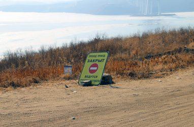 Во Владивостоке нашли нарушения в деятельности компании, которая перекрыла дорогу к Назимовской батарее