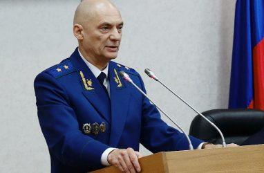 Путин назначил Николая Пилипчука новым прокурором Приморья