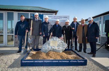 Резидент приморской ТОР заложил первый камень в строительство гостиницы в Большом Камне