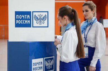 В Приморье оштрафовали сотрудника почтамта за нарушение контрольных сроков пересылки
