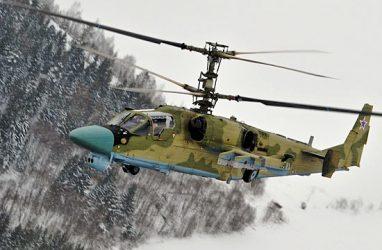В Приморье намерены наладить производство модернизированных боевых вертолётов Ка-52