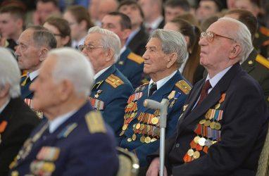 Во Владивостоке ко Дню Победы купят 310 сертификатов для участников и инвалидов Великой Отечественной войны