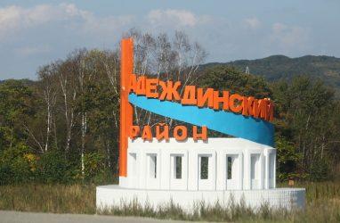 Надеждинский район Приморья возглавил Рустям Абушаев