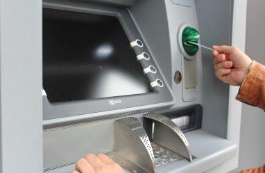 Банкомат попытались вынести из отделения в Приморье